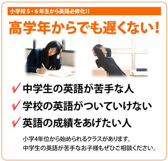 banner_kogakunen2