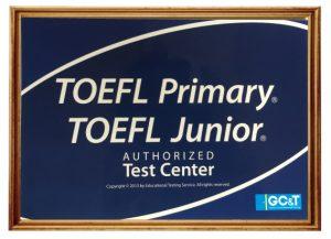 英会話教室 アイスクールは、高い合格率でTOEFL Primary、TOEFL Junior、英検より、 多数の生徒の英語力を向上させ、スコアアップに貢献した英会話スクールとして表彰されました。